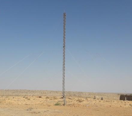 puntland-radio-antenna-short-wave